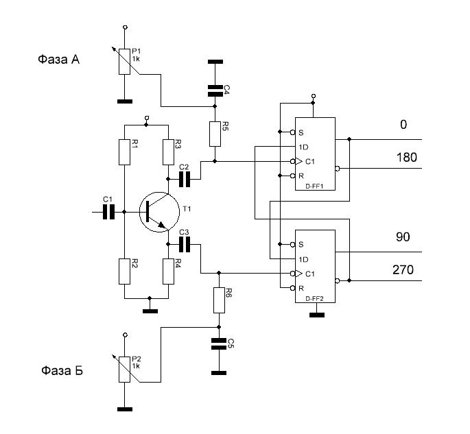 искусство схемотехники т2