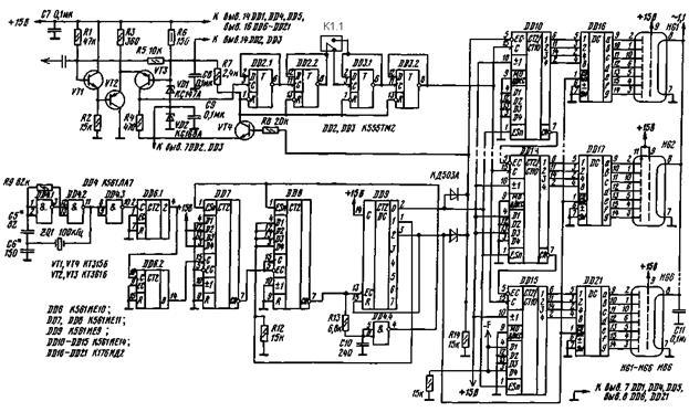 Схема цифровой реверсивный счетчик скорости.