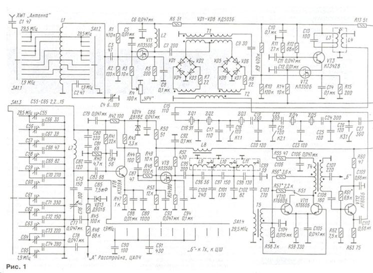 4.6 Принципиальная электрическая схема радиоприемника Contest-Rx.
