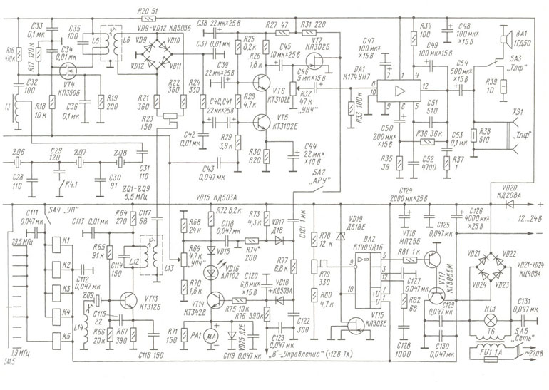 """схема радиоприемника """""""