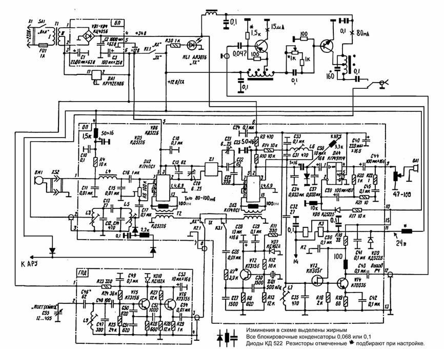 Тональный генератор lt b gt усилитель lt b gt ару s метр и