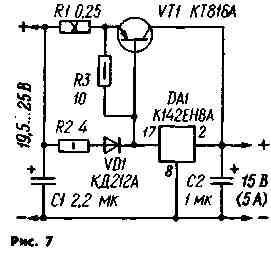 стабилизатор из крен и транзистора - Схемы в работе.
