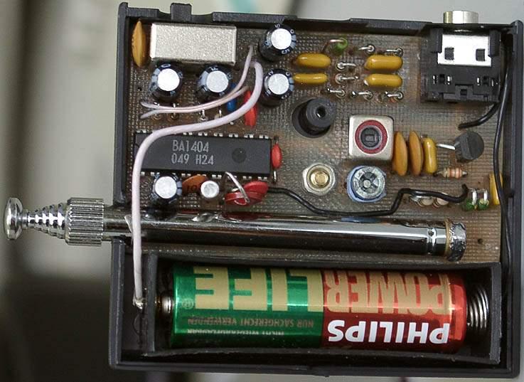 Стерео FM передатчик