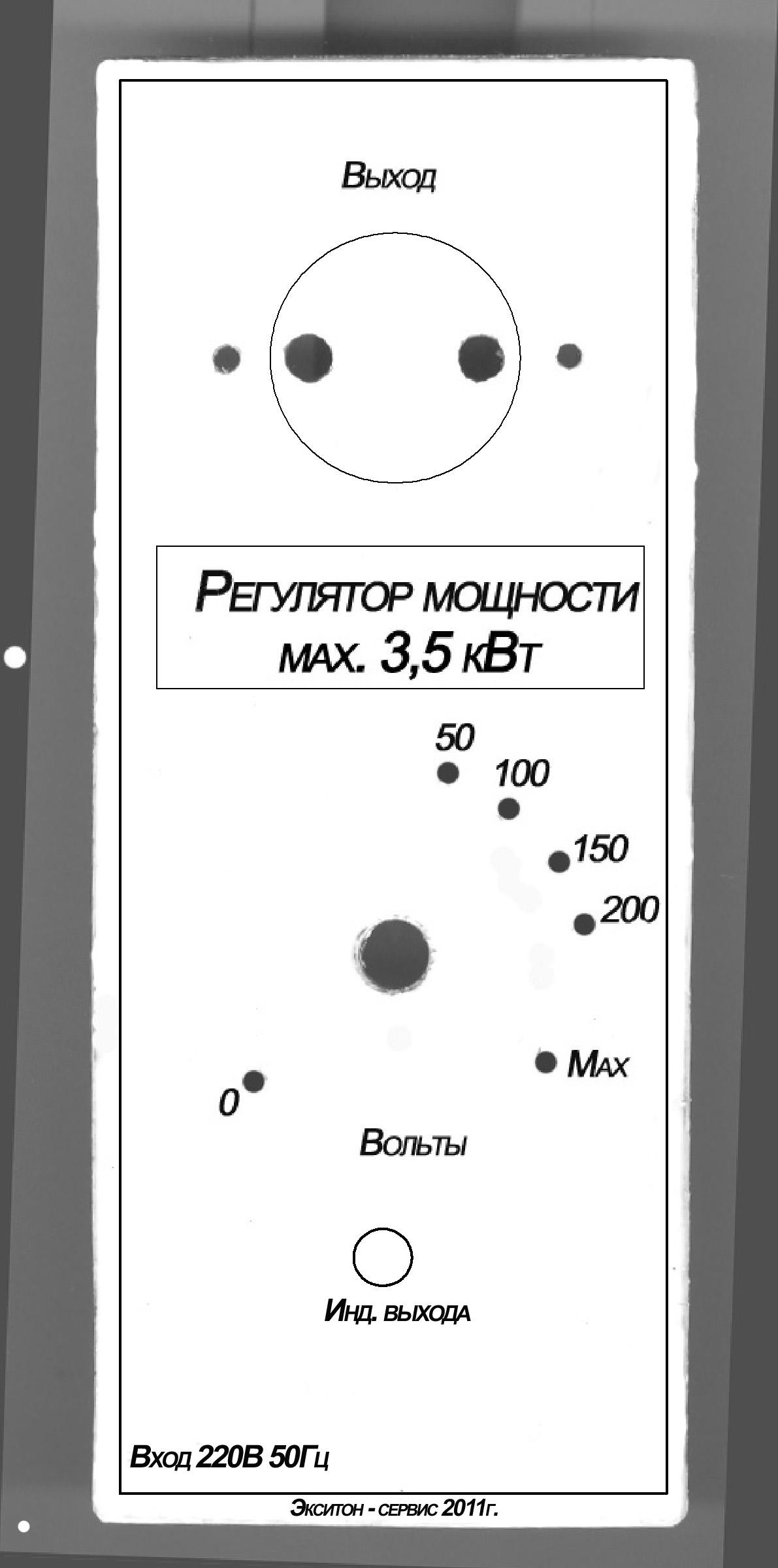 схема регулятора напряжения впылесосе на bta20-600b