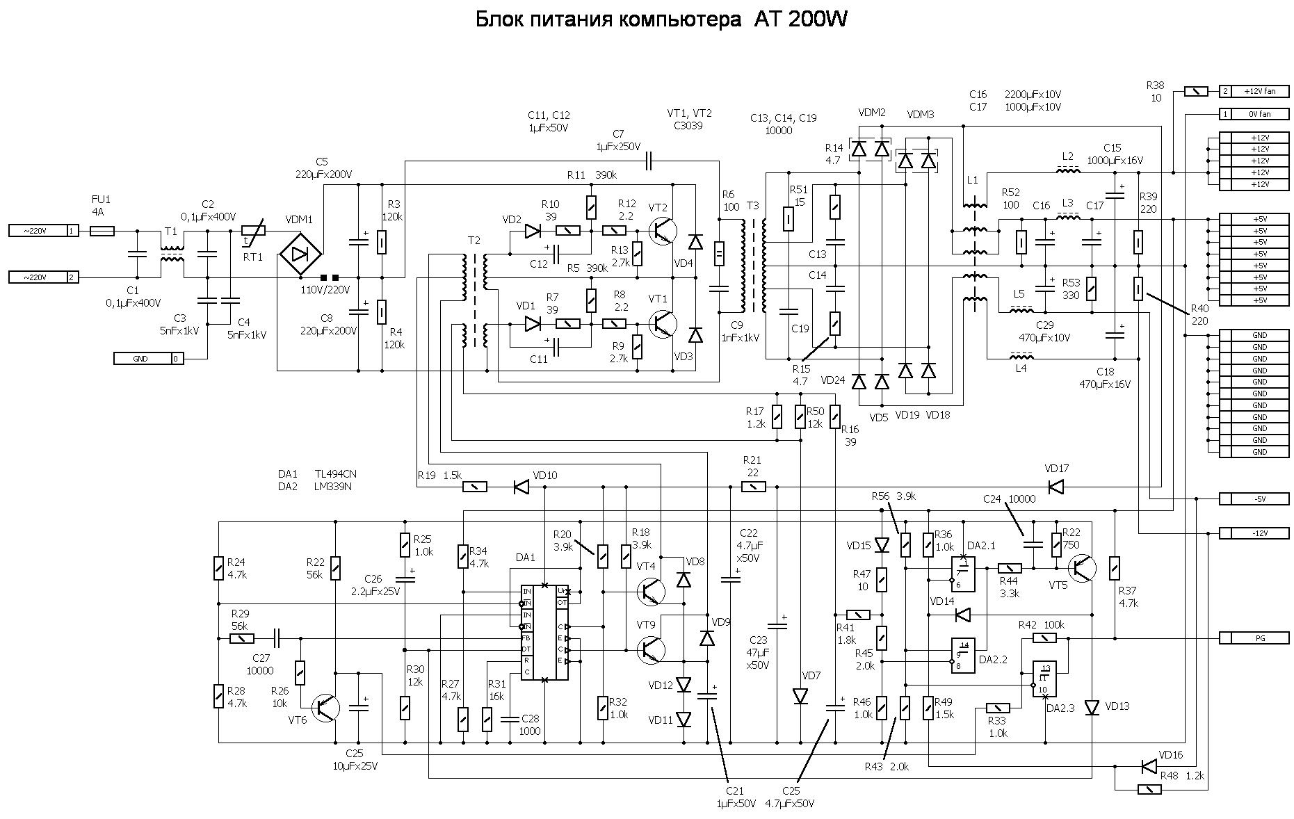 Блоки питания PC - Принципиальные схемы БП AT/ATX. .