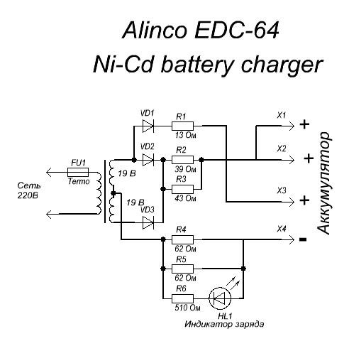 Принципиальная электрическая схема зарядного устройства ALINCO EDC-64...