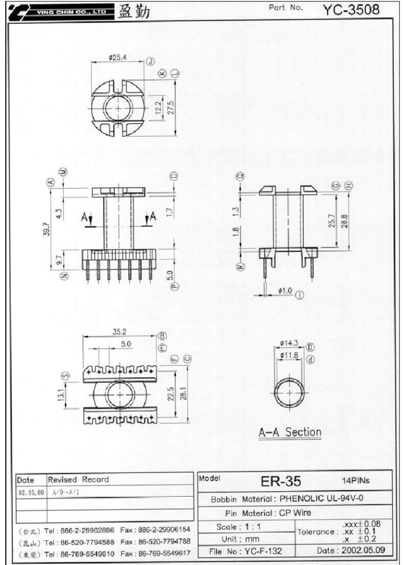 Описание: Принципиальная схема магнитофона магнитофон легенда 404 собран в пластмассовом корпусе из на блоке питания...