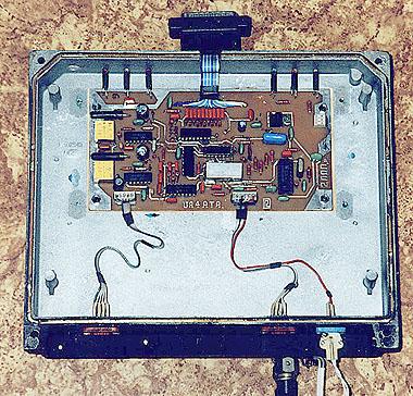 (В данном случае использовалась списанная синтезаторная радиостанция ЛЁН - 160Д ).  При развитии.
