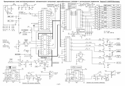Схемы озонаторов для автомобилей.