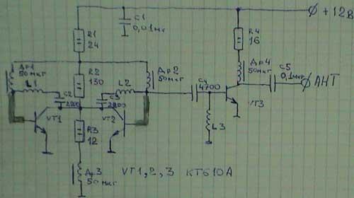 Ток потребления схемы около 300 миллиампер и транзисторы закреплены на алюминиевой пластине.  Внизу 2 резистора на 24...