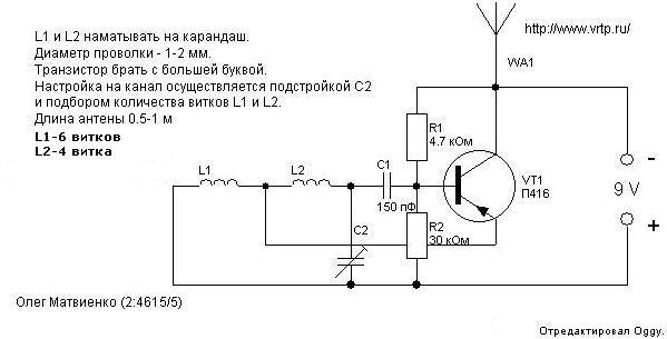Загружено 194 раз. схема глушителя сотового телефона ... генераторы шума...