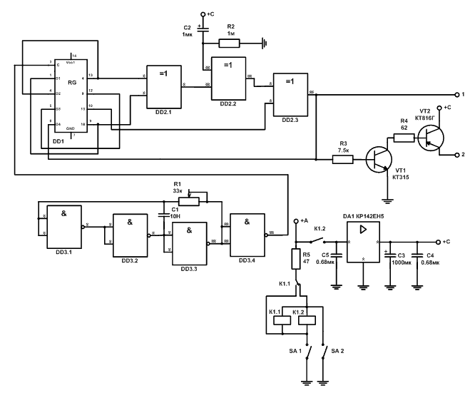 питания на генератор шума