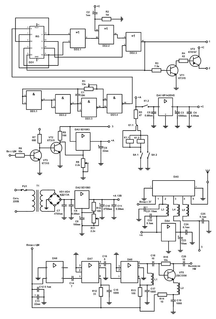 Основным назначением принципиальных электрических схемах в условном виде изображают приборы, на...