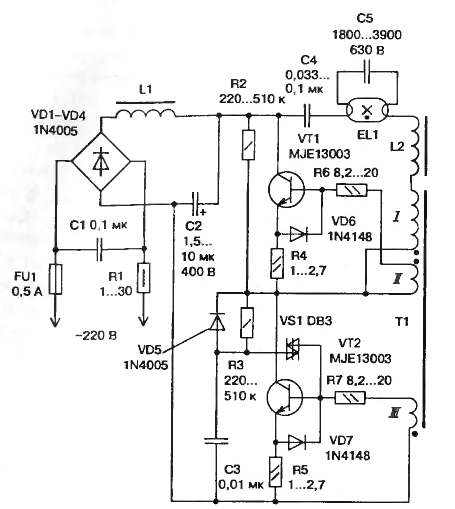 Принципиальные схемы электронных балластов - (взамен дросселя и стартера) используемые в.