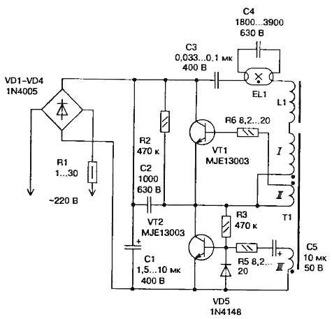 принципиальные схемы электронных балластов