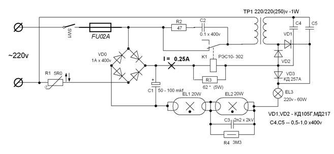 лампы navigator схема