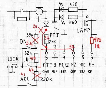 Схема микрофона hm-36