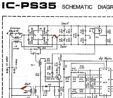 Схемы подключениятрехфазного двигателя на 220 вольт Ноябрь 21, 2013.