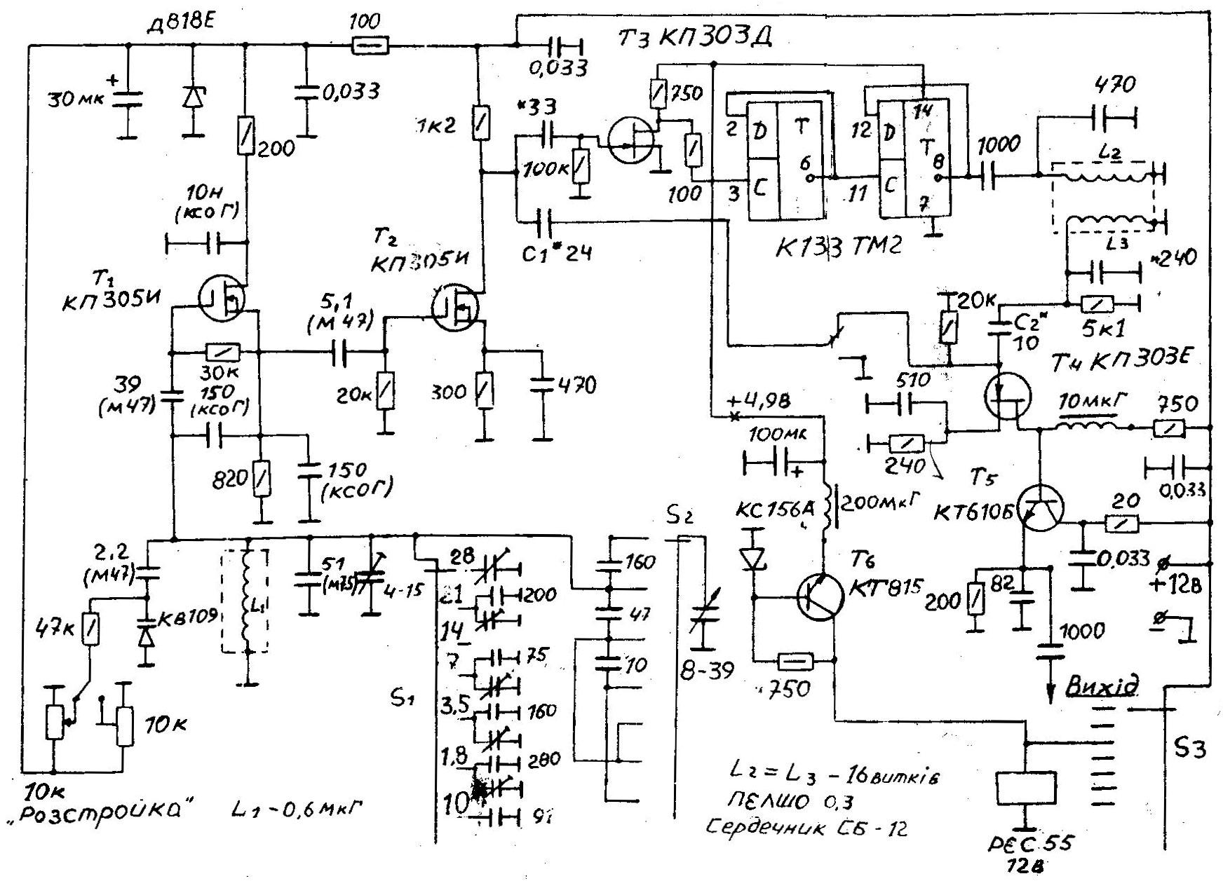 Схема электрооборудования ваз 2110 подробная информация.  Сборник схем на микросхемах tda.