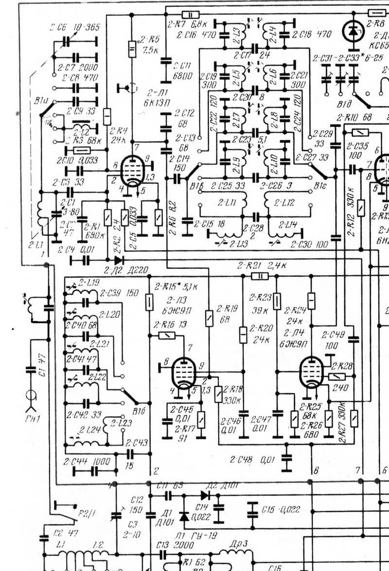 Лампово-полупроводниковый трансивер Ю.КУДРЯВЦЕВ (UW3DI, ex ...