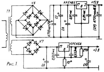 Дельта н311 01 схема подключения
