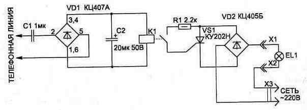 Электрическая схема светового
