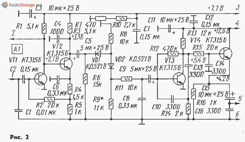 схема электрическая СКАТ-1200С