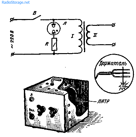 Как сделать сварочный аппарат книга