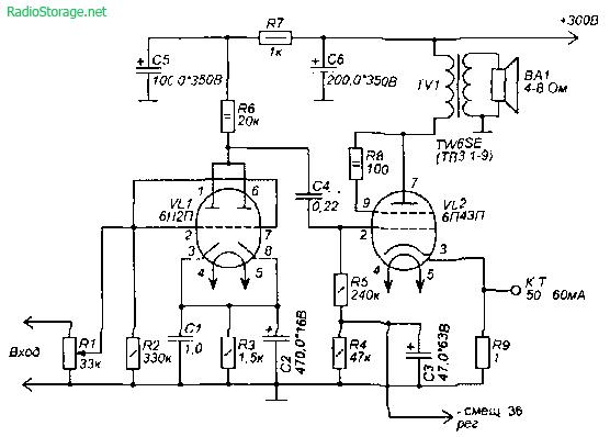 Схема основного блока для трансивера на диапазон 160М