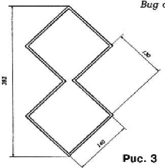 Простейшая антенна для dvb-t2 своими руками 42