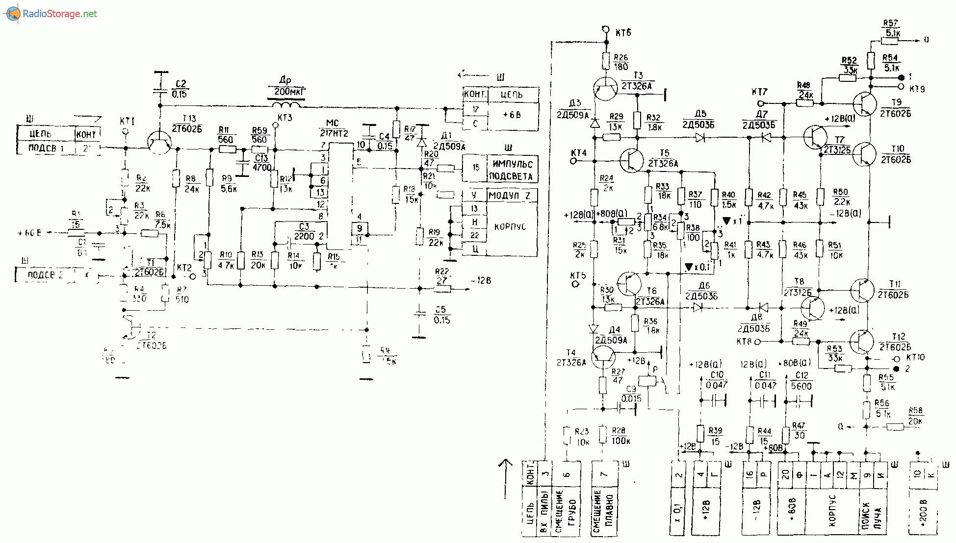 схема осциллографа с1-1