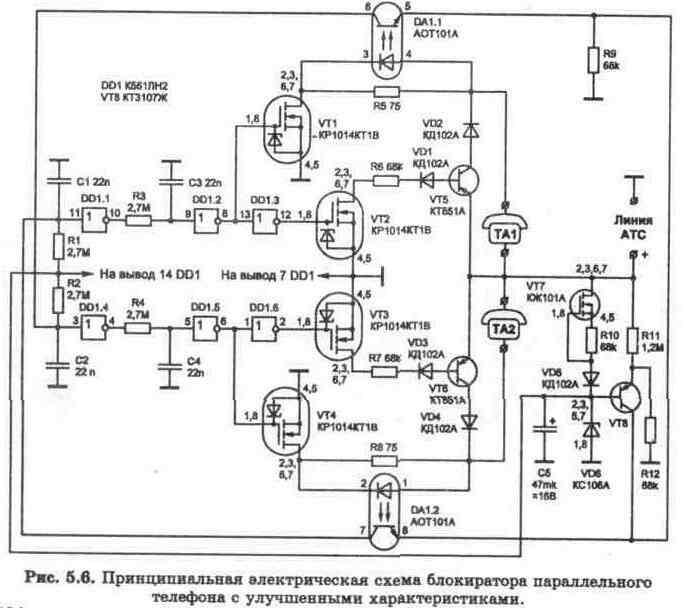 На ИС DD1 построена схема