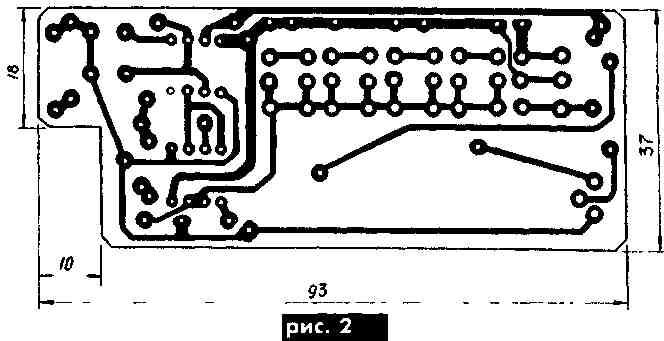 ТЛ-4 на 94 деления (мкА).