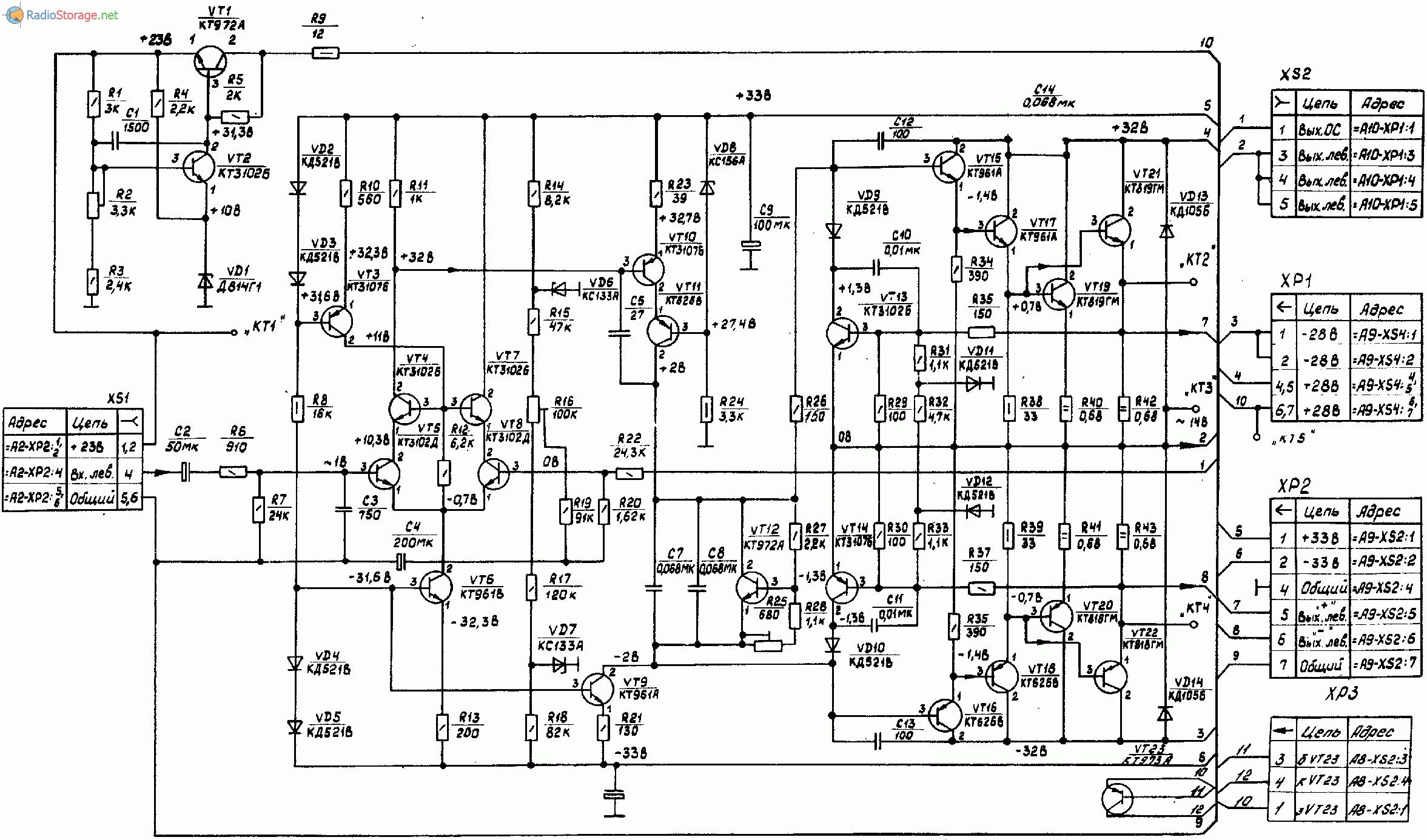 схема мелодия 106 стерео