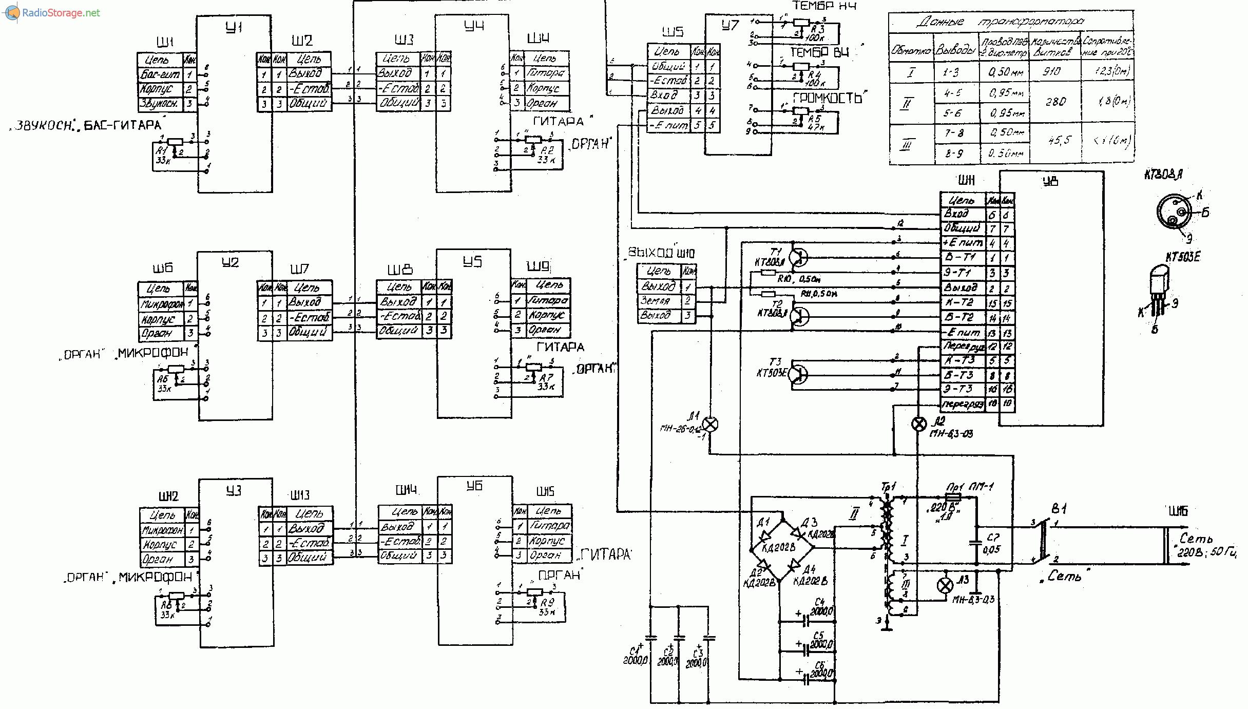 усилитель феникс 50у008с схема