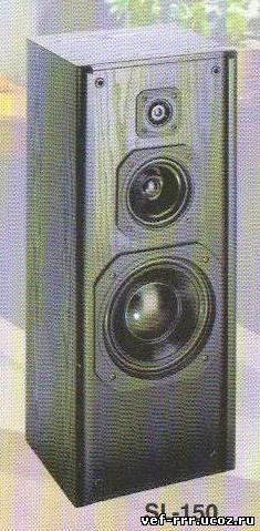 SL-150