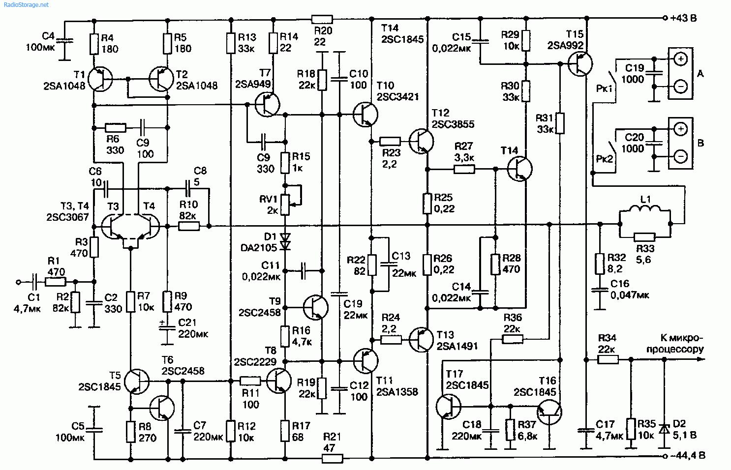 Схема слова бельчонок школа грамотеев