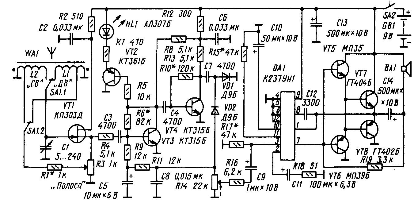 Схема музыкального центра aiwa cx nr80v