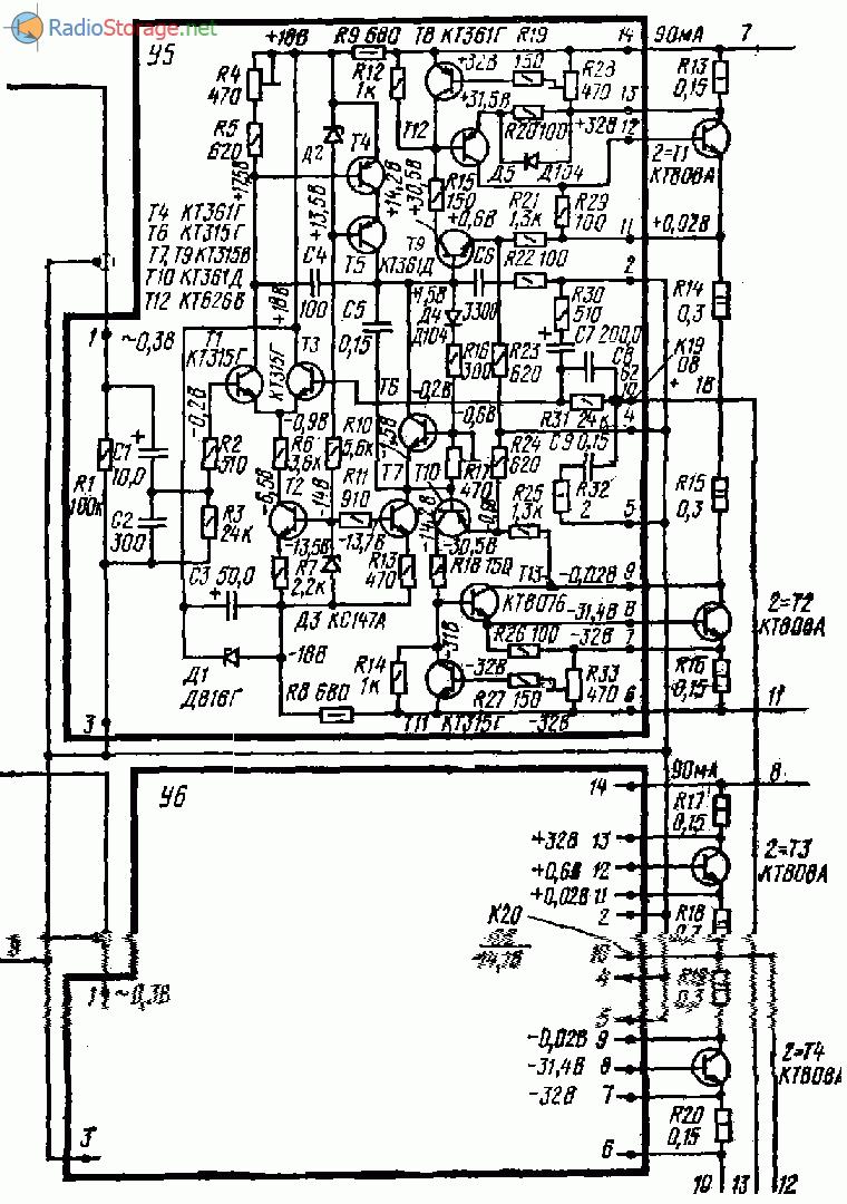 схема усилителя бриг у-001