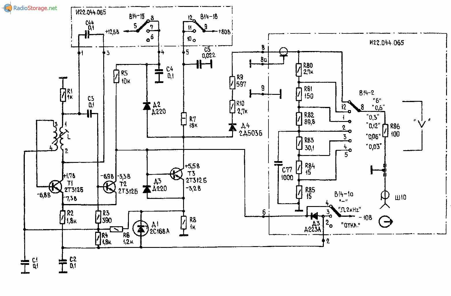 схема принципиальная осциллографа с1-