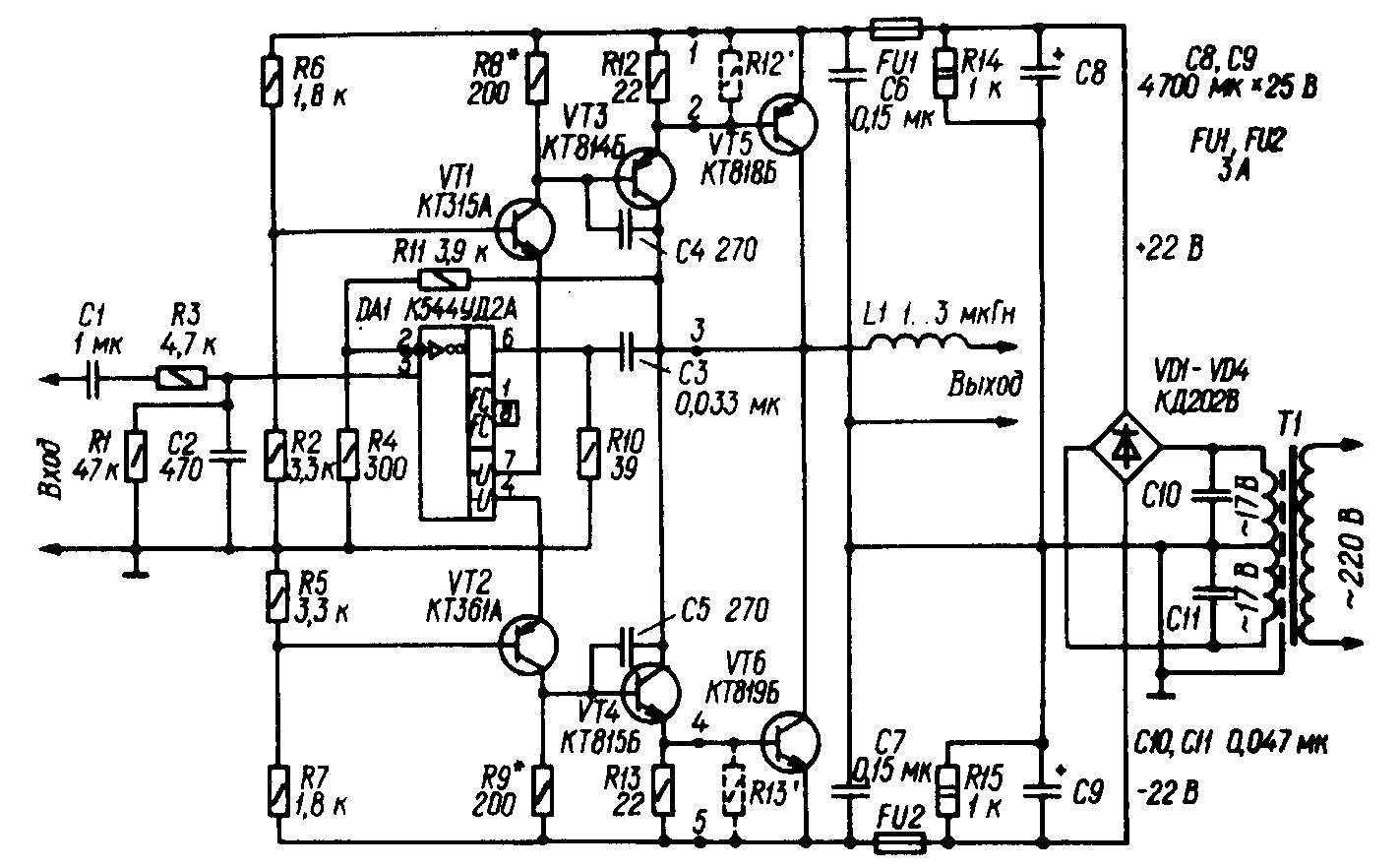 Акустическая система схемы