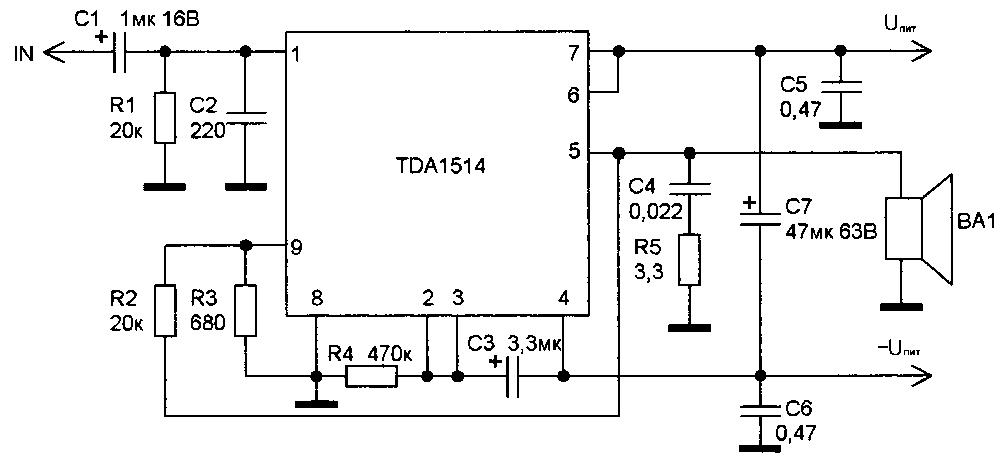 Lm317 микросхема stabilizatornapryjeniyru