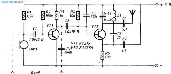 Радиомикрофон своими руками схема