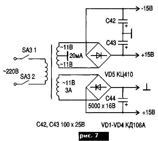МС TDA1552Q