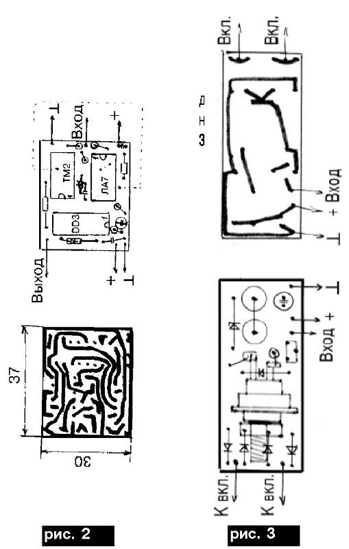 SLedRu  Светодиоды и электронные схемы