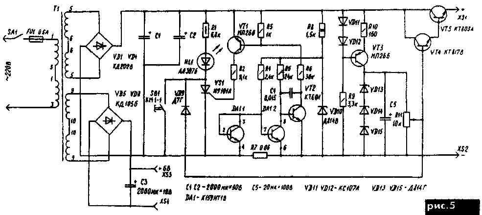 Датчик тока R7 выполнен из