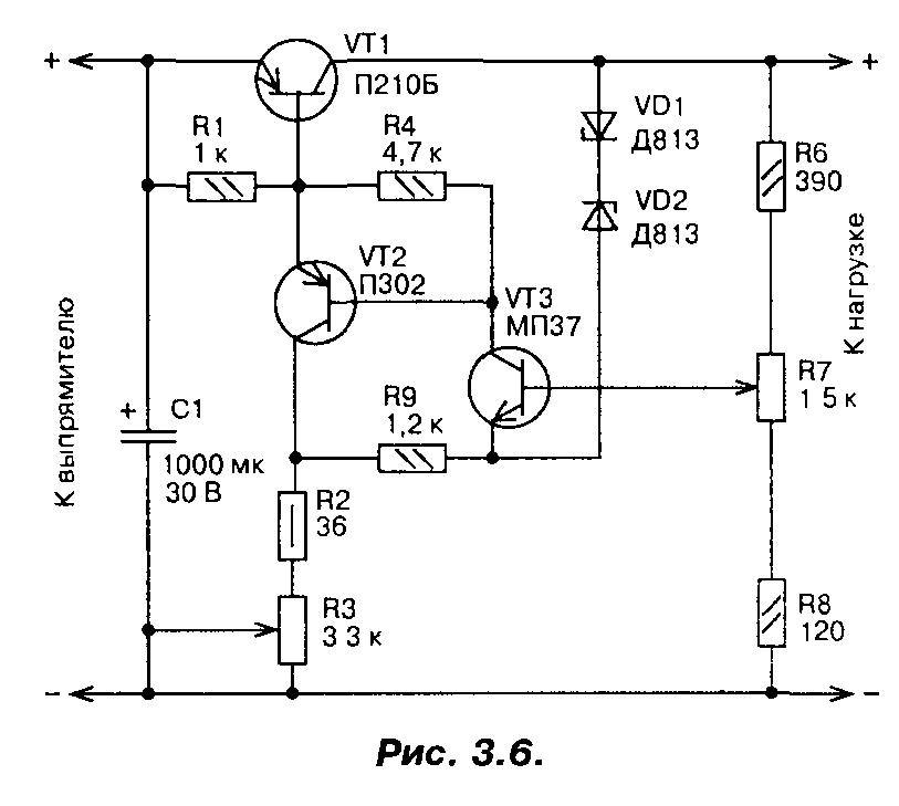 схемы стабилизаторов напряжения 3в