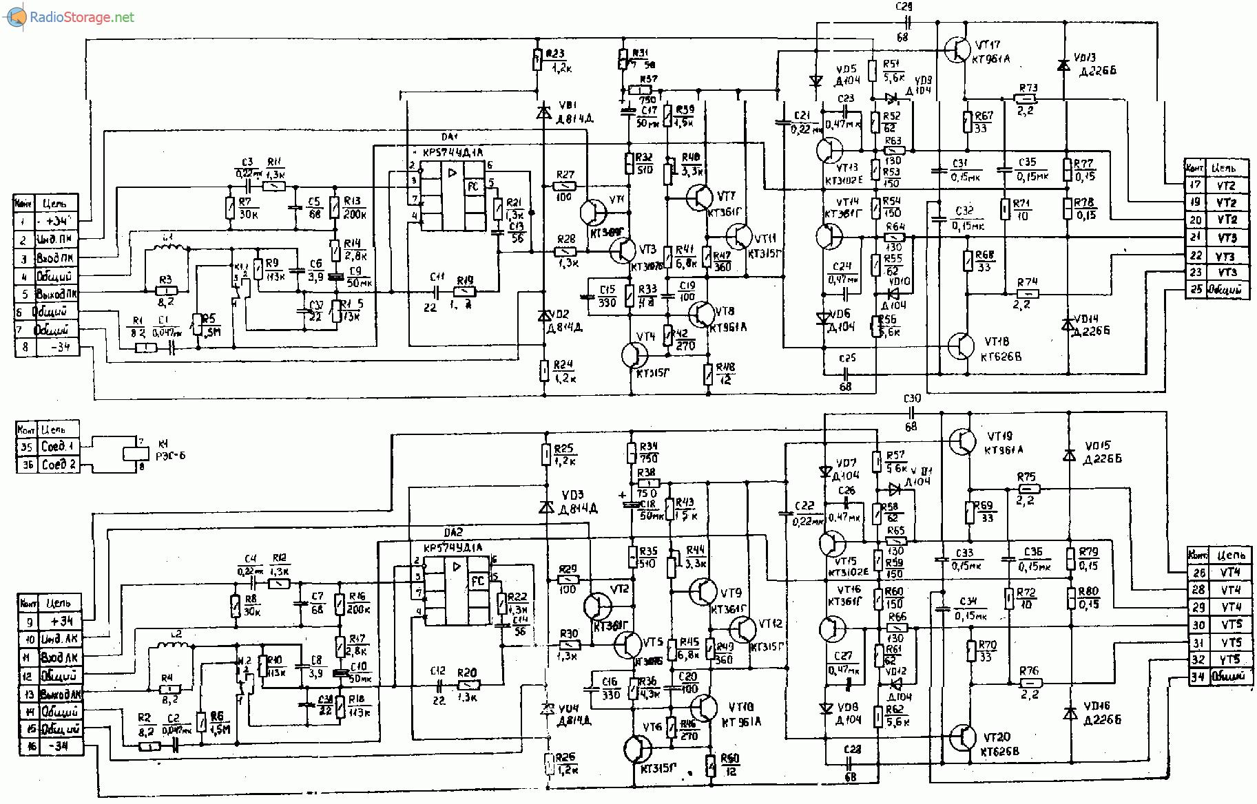 estonia уп-010 схема