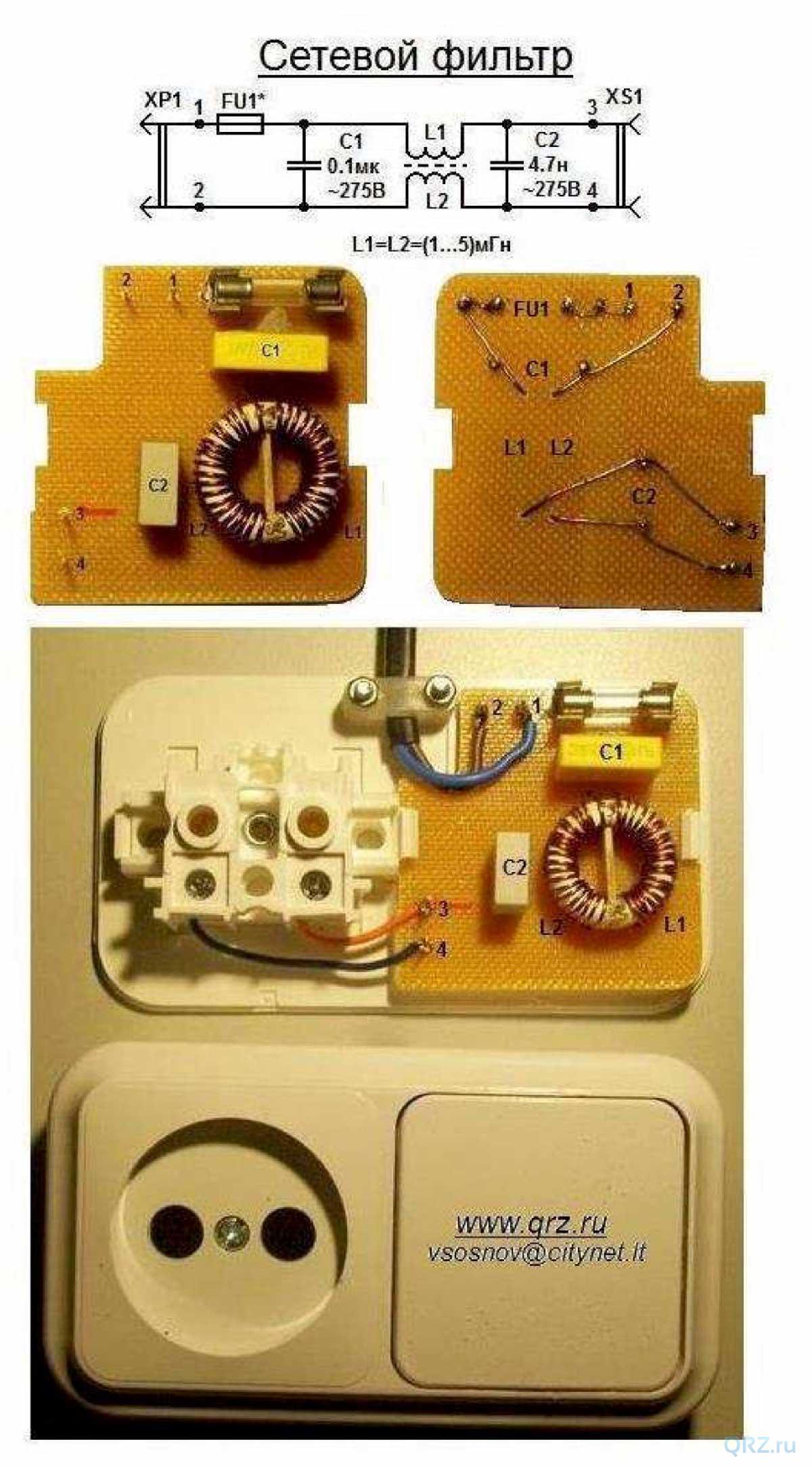 Схема простого сетевого фильтра 220в своими руками
