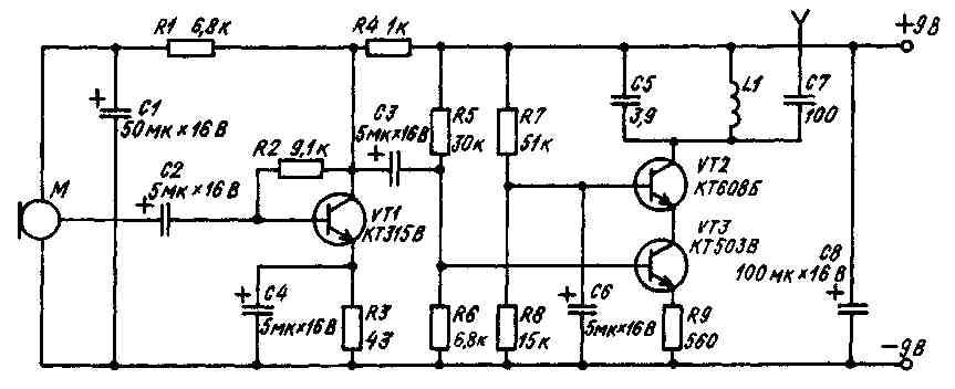 схема радиомикрофона 88